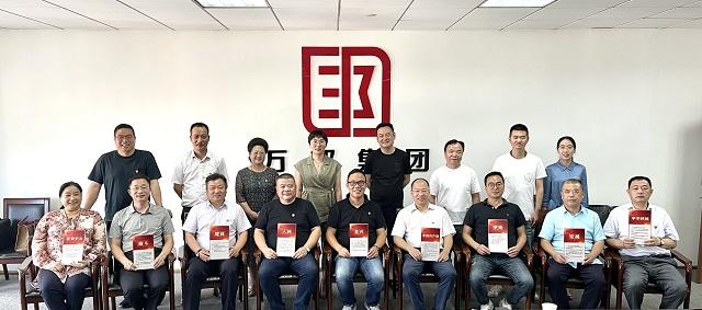 9个高频词带领学习 习近平总书记在庆祝中国共产党成立100周年大会上的讲话